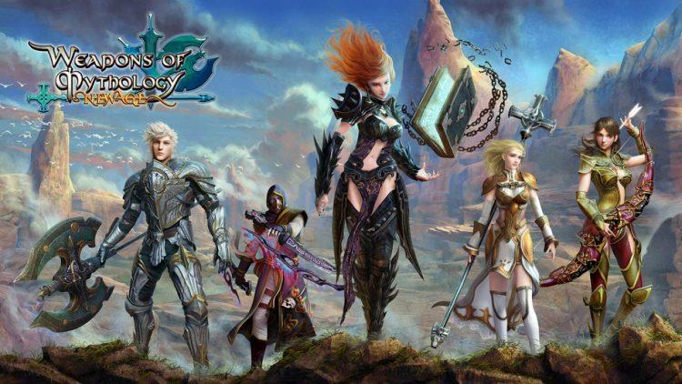 Avance Weapons of Mythology – New Age [GC16]