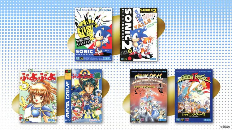 Mega Drive Mini empieza a seleccionar sus juegos